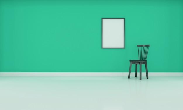 Пространство интерьера реалистичной современной нейтральной пустой комнаты с цветной стеной с глянцевым полом 3d рендеринга