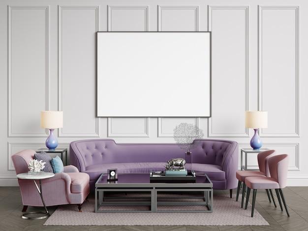 クラシックなインテリア。ソファ、椅子、ランプ付きサイドテーブル、装飾付きのテーブル。モールディングのある白い壁。床の寄木細工のヘリンボーン。 3dレンダリング