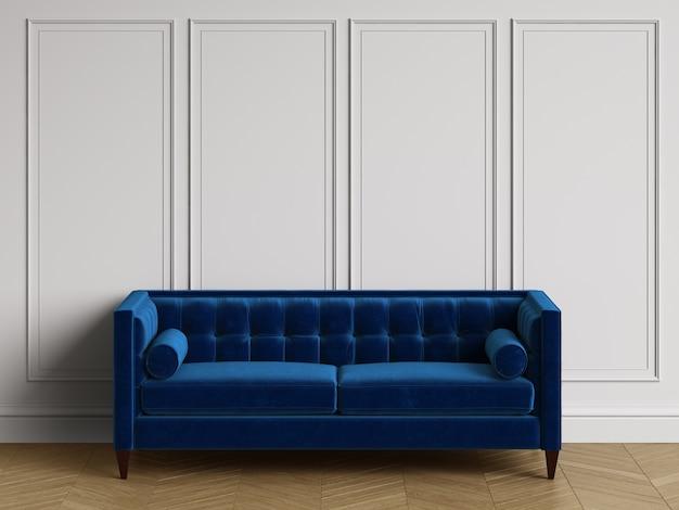 コピースペースを持つ古典的なインテリアの古典的なソファ。モールディングのある白い壁。床の寄木細工のヘリンボーン。 3dレンダリング