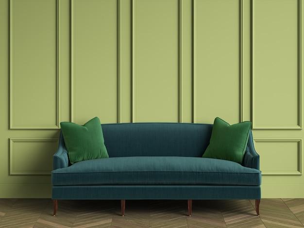 コピースペースのあるクラシックなインテリアの緑の枕とエメラルドグリーンのソファ。モールディングのある緑の壁。床の寄木細工のヘリンボーン。 3dレンダリング