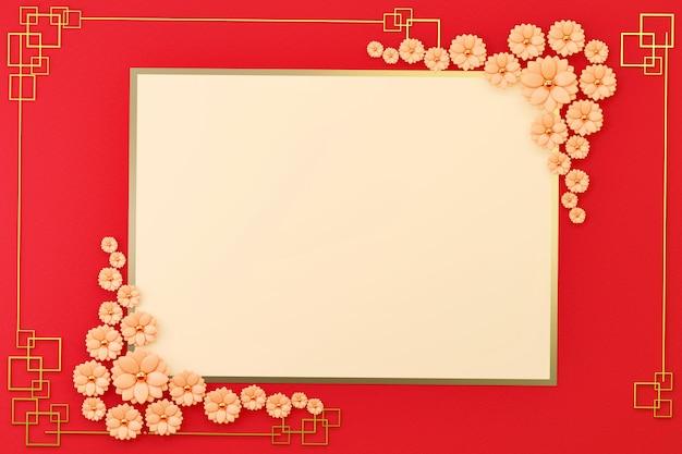 Рамка границы плоского положения китайского нового года с украшением цветка, 3d представляет.