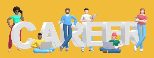 Группа в составе молодые многонациональные успешные люди с карьерой компьтер-книжки, таблетки, телефона и слова на желтой стене. мультипликационный персонаж и текстовый слоган сайта. 3d-рендеринг.