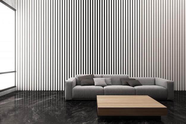 モダンなリビングルームは、白い垂直バテンパターンで壁を飾ります。 3dレンダリング