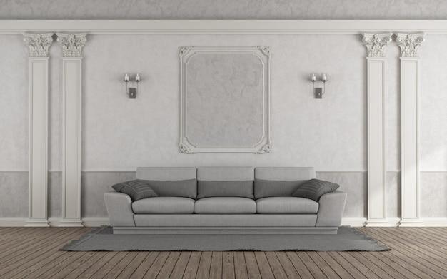 クラシックなスタイルの灰色のソファー付きのリビングルーム-3dレンダリング