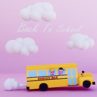 スクールバスの3dレンダリングの漫画。背中の学校のコンセプト。