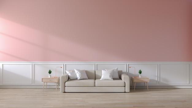 リビングルームのモダンなインテリア、木製フローリングとピンクの壁のブラウンソファ、3dレンダリング