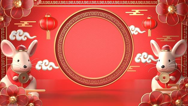 3d представляют китайской крысы на празднуют китайский новый год