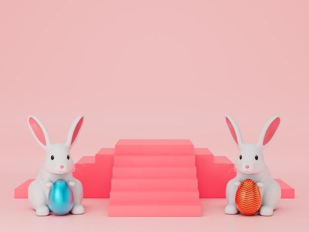 3d визуализация дисплей подиум с пасхальным кроликом