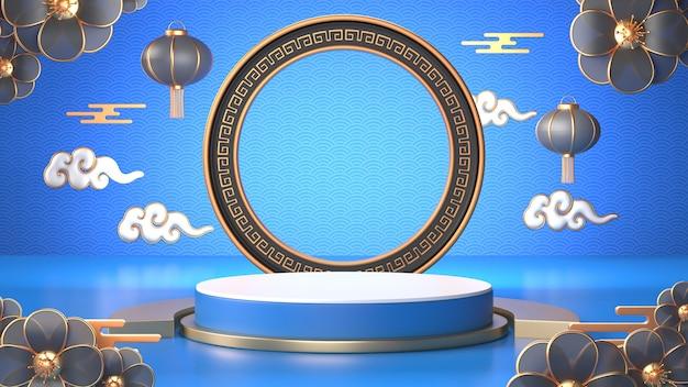 3d представляют голубого геометрического подиума и китайского украшения
