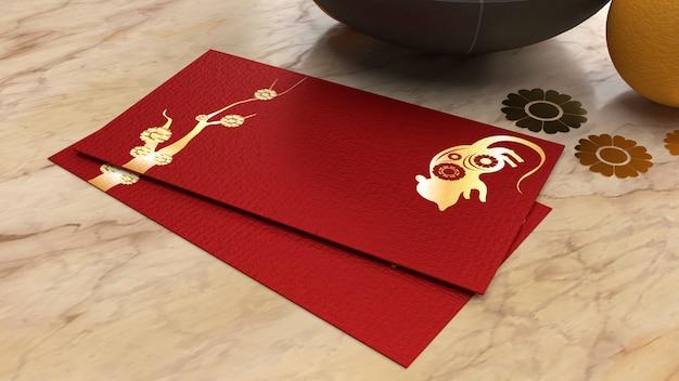 3d рендеринг красный конверт вознаграждение китайский новый год