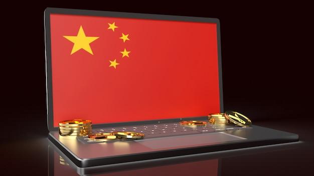 ノートブック画面の中国の旗と金貨、中国通貨の3dレンダリング