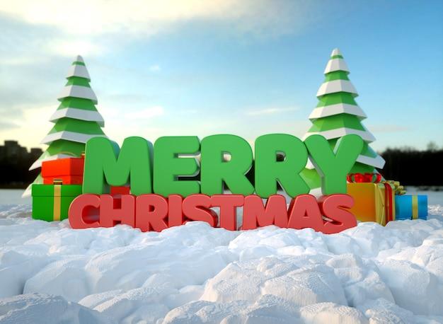 3d текст с рождеством похоронен под снегом с елки и подарочные коробки