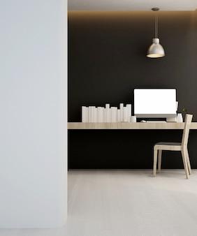 Рабочее место гостиницы или квартиры, интерьер 3d рендеринг