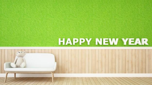 幸せな新年のための装飾子供室 -  3dレンダリング