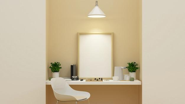 Рабочая область или студия желтый дизайн - 3d-рендеринг
