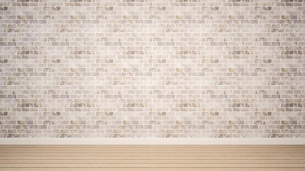 アパートや家の中の空の部屋と白いレンガの壁 -  3dレンダリング