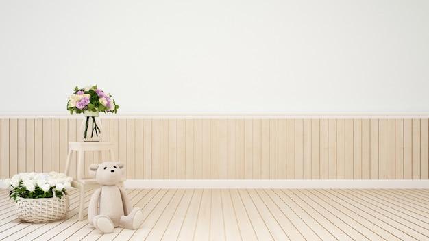 リビングルームや子供部屋の装飾花 -  3dレンダリング