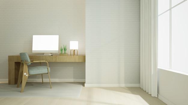 Интерьер минималистичен в квартире и фоновом стиле 3d рендеринга