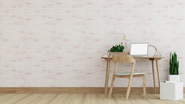 アパートと背景スタイルの3dレンダリングのインテリアミニマル