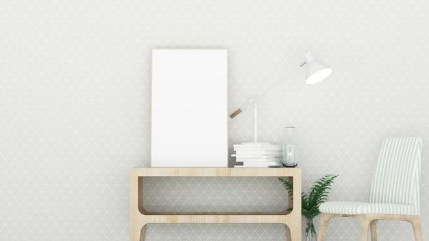 Интерьер минимальной комнаты отдыха в кондоминиуме и отделке фона бетонная стена 3d рендеринг