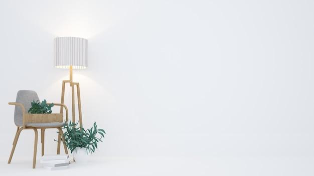 インテリアリラックススペースの家具3dレンダリングと背景の白い装飾は最小限