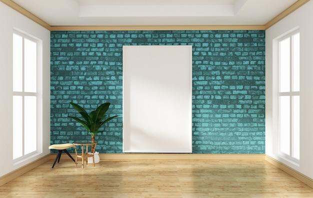Дизайн интерьера пустая комната мята кирпичная стена и деревянный пол макет. 3d рендеринг