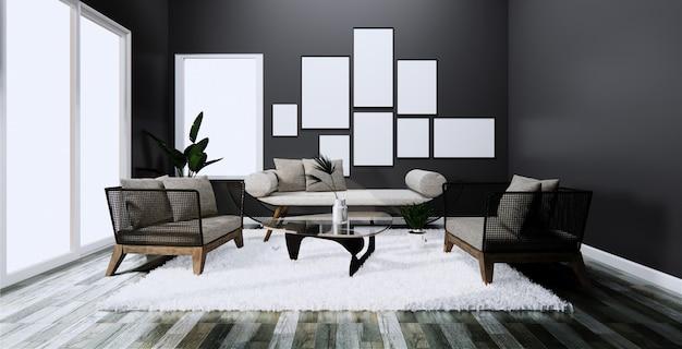 部屋の暗いソファーとアームチェアのあるモダンなインテリア3dレンダリング