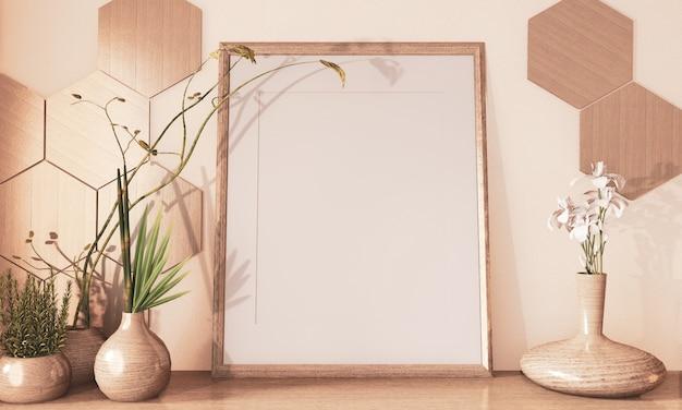 ポスターフレームのモックアップ、床タイル木製地球のトーンの六角形のタイル木製および木製の花瓶の装飾。3dレンダリング