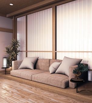 Диван деревянный японский дизайн, по комнате японский деревянный пол и декоративная лампа и ваза. 3d рендеринг