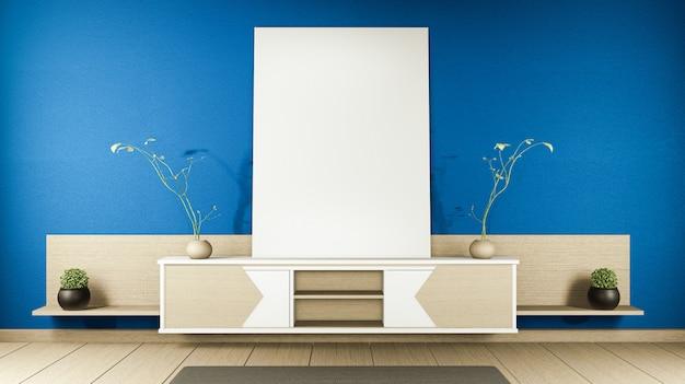 禅モダンな空の暗い青い部屋、最小限のデザイン和風。 3dレンダリング