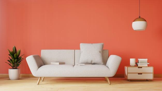 Современный интерьер гостиной с диваном и зелеными растениями, лампа, стол на проживание. 3d визуализация.