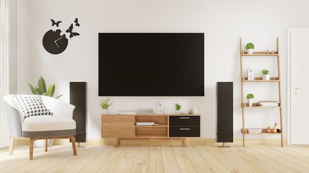 ソファとキャビネットテレビ付きのインテリアリビングルーム。 3dレンダリング。