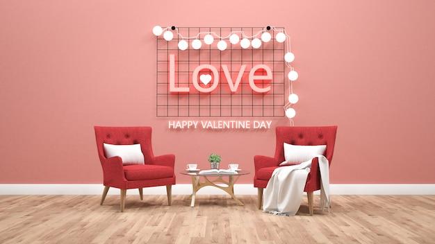 壁に光のテキストとバレンタインの日のテーマ。 3dレンダリング