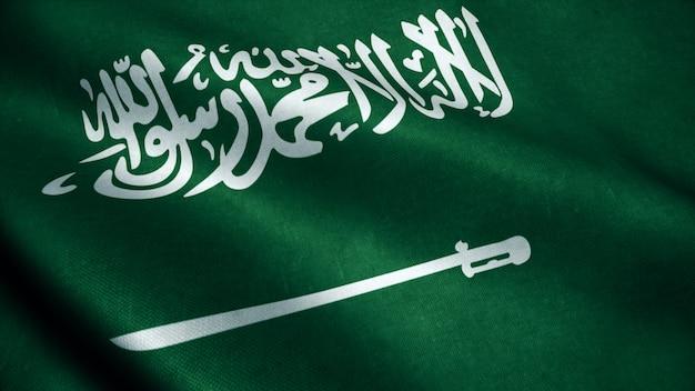 サウジアラビアの国旗の3dアニメーション。現実的なサウジアラビアの国旗が風になびかせて。