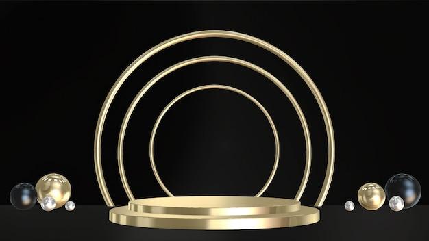 3d台座、ベース、ステージ。金、黒、銀の色の最小限の円形および球形。