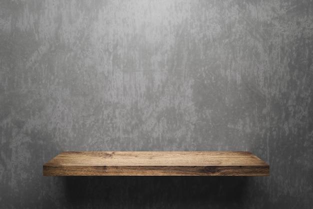 展覧会のコンセプトと灰色の壁の背景に木製の棚または製品の表示。木製の棚とデザインのための空白スペース。 3dレンダリング。
