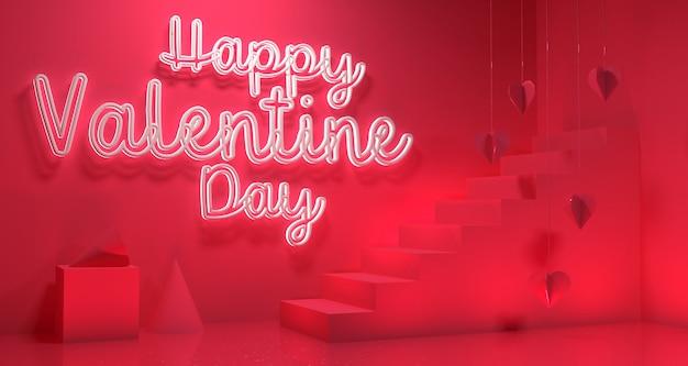 バレンタインの日のバナーの背景。ジオメトリ3dレンダリング。