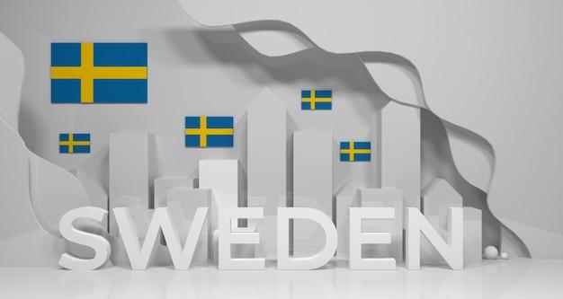 スウェーデンの都市の建物の3dレンダリング。