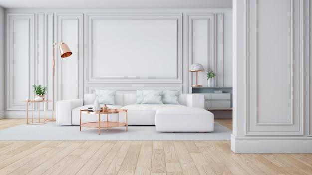 豪華なモダンな白いリビングルームのインテリア、3drender