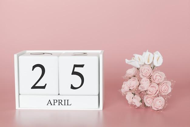 4月25日月の25日。モダンなピンクのカレンダーキューブ