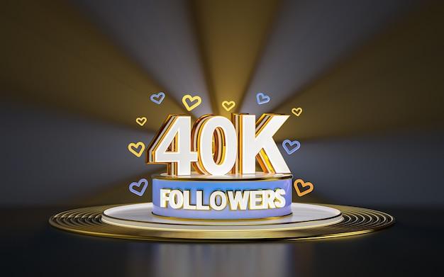 40k 추종자 축하 스포트라이트 골드 배경 3d 렌더가 있는 소셜 미디어 배너 감사