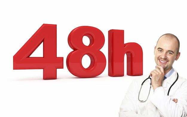 48 시간 의사 서비스