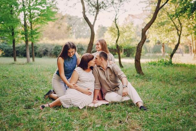 健康な4つの幸せな期待