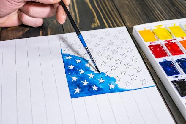 День независимости сша 4 июля. американский флаг рисует акварелью
