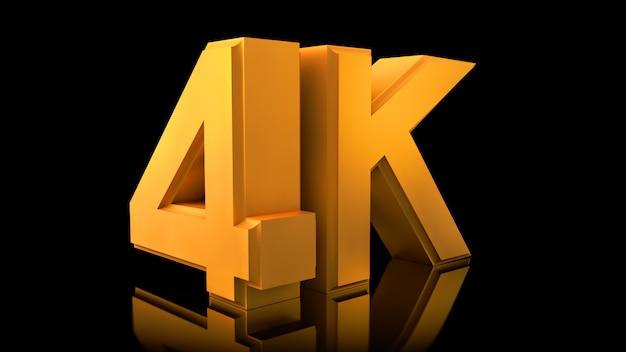ビデオ4kのロゴ。