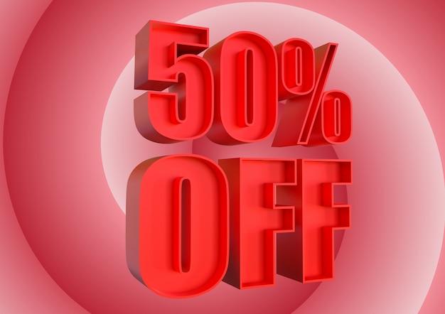 50%オフ、小売店での売上増加とタグ付きの割引プロモーションバナー。 3dレンダリング