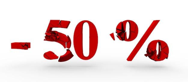 50% 할인 3d 단어 격리된 3d 렌더링