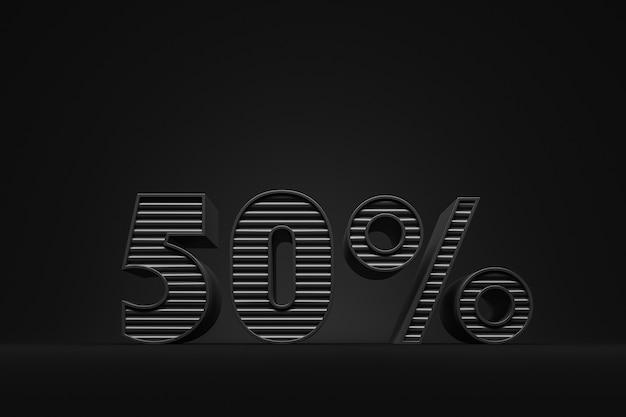 검은색 바탕에 검은색 글자로 만든 50% 할인 레이블 black friday 개념