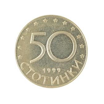 50 стотинки монета болгарских денег на белом фоне фото
