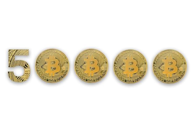 50000 биткойн обменный курс, изолированный